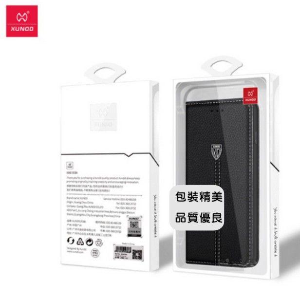 【訊迪貴族皮套】 奢華皮革支架磁力皮套Iphone  SAMSUNG 全系列